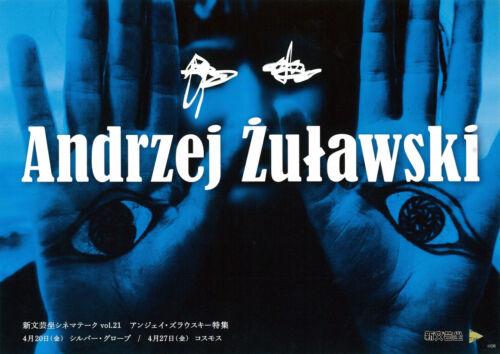 ON THE SILVER GLOBE/TRZECIA CZESC NOCY by Andrzej Zulawski chirashi flyers B5