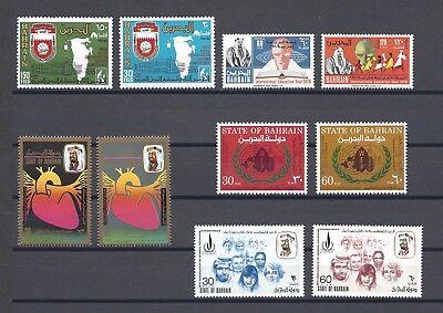 BAHRAIN 1970-73 5 SETS MNH Cat £96