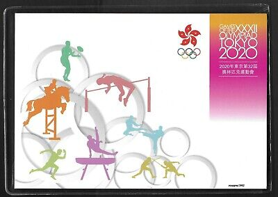 Hong Kong, China 2021 Games of XXXII Olympic Tokyo Stamp Pack 2020 京奧