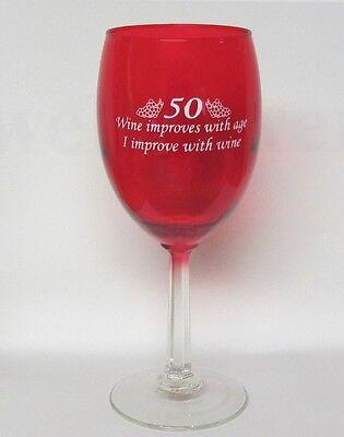 50 Wine Improves Wine Glass - Funny 50th Birthday Gift  - 50th Birthday Wine Glass