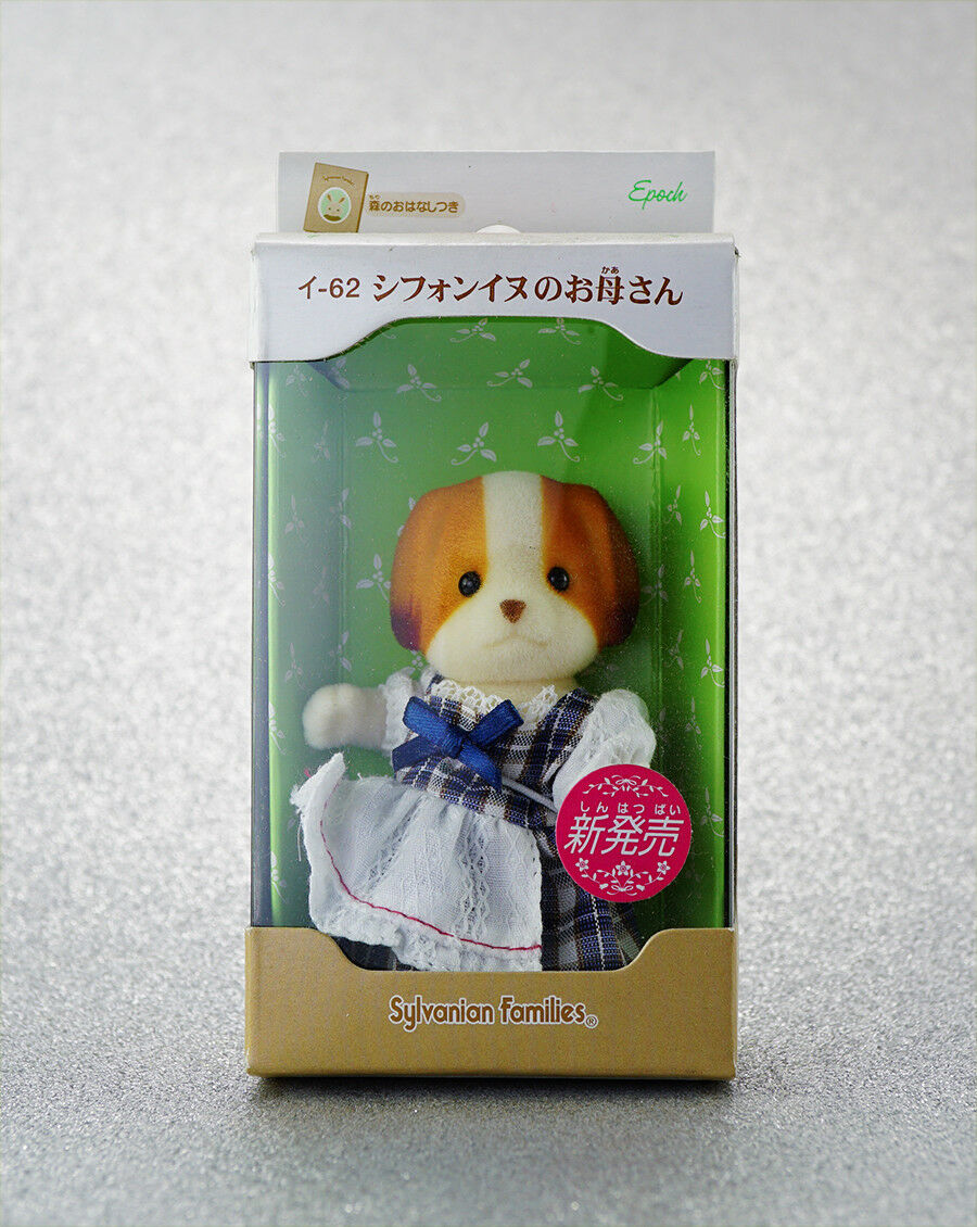 Sylvanian Families dinner SET KA-409 Epoch Japan NEW