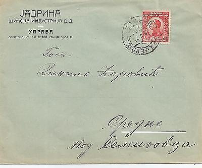 TYPED  COVER FROM  SARAJOVA  WITH KING ALEXANDER STAMP CIRCA 1925 REF 724
