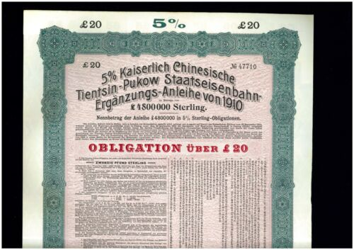 ( HKPNC ) CHINA 1908 TIENTSIN PUKOW CHINESE BOND 20 POUNDs GREEN COLOUR NO FAULT