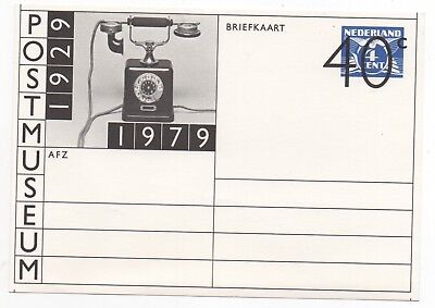 1979 NETHERLANDS Cover POST MUSEUM 50 YEARS Stationery Postcard OVERPRINT Unused