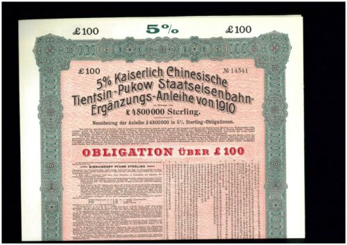 ( HKPNC ) CHINA 1908 TIENTSIN PUKOW CHINESE BOND 100 POUND GREEN COLOUR NO FAULT
