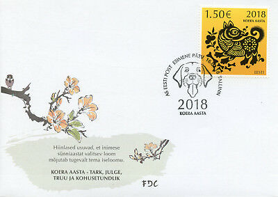 Estonia 2018 FDC Year of Dog 1v Set Cover Dogs Chinese Lunar New Year Stamps