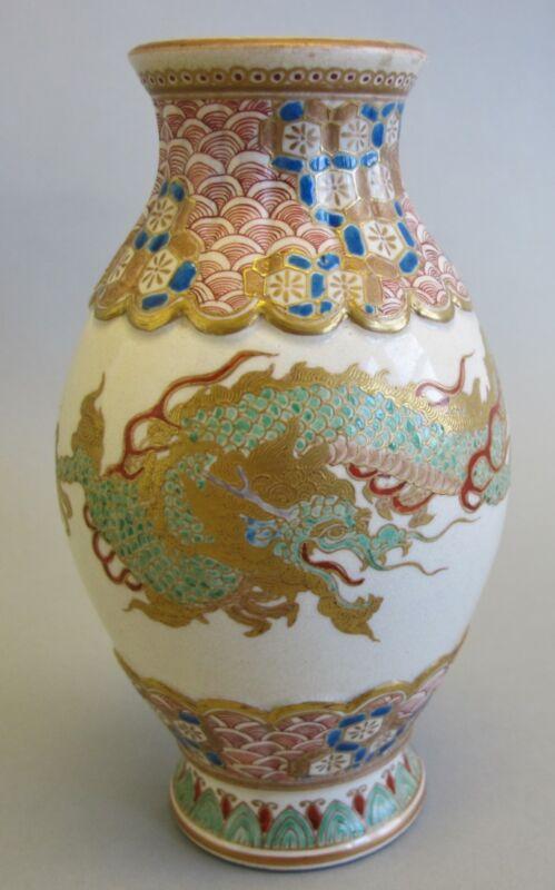 Superb Early JAPANESE SATSUMA Vase w/ Dragon c. 1850   Edo  Antique Porcelain