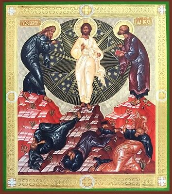 Wood Icon Transfiguration Feastday Gold Foil Russia 6 1 4 Inch Icon