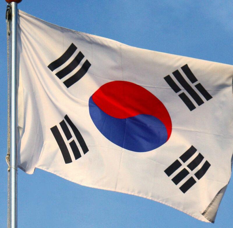 SOUTH KOREA KOREAN FLAG 3x5 ft better quality usa seller