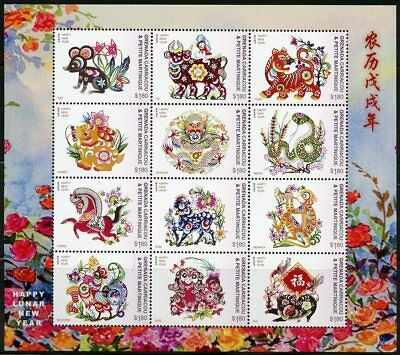 Grenada Grenadines  2017  Lunar New Year Calendar  Sheet Of Twelve  Mint Nh