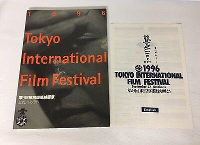 1996 Tokyo International Short Film Festival Program Screeners Guide Indie Map