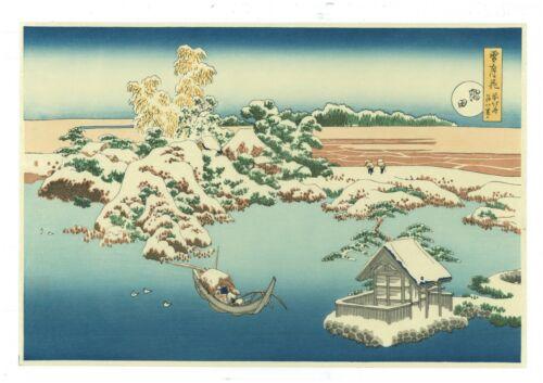 Japanese woodblock print Ukiyoe Hokusai Setugetsuka Sumida