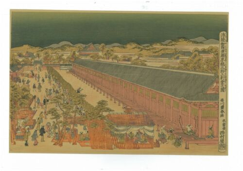 Japanese woodblock print Ukiyoe Toyoharu sanjusangendou Kyoto