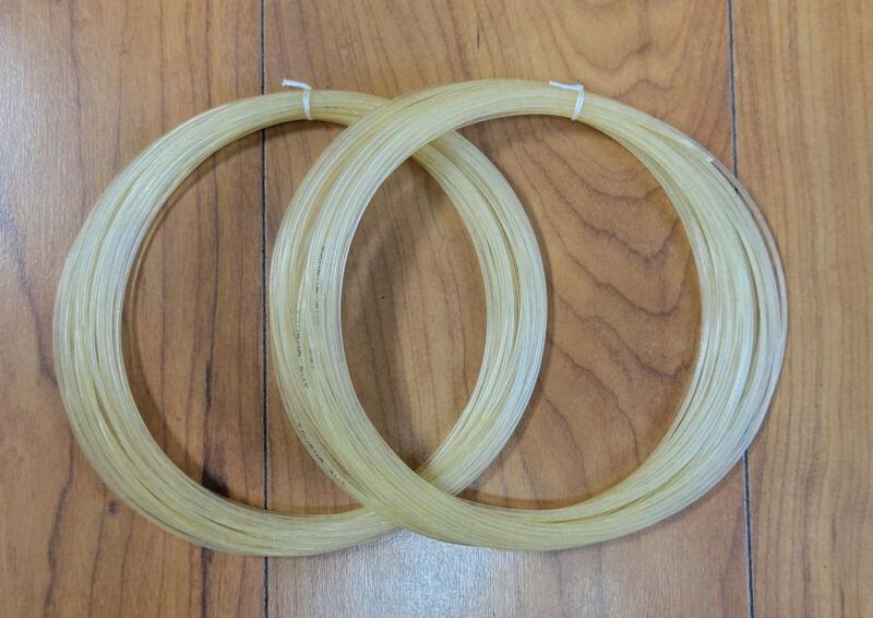 Natural Gut Tennis Strings 15g Light (2 per pack)