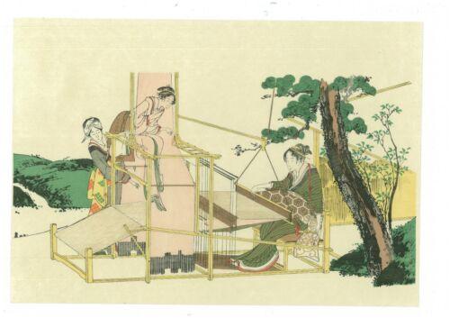 Japanese woodblock print Ukiyoe Hokusai weaving