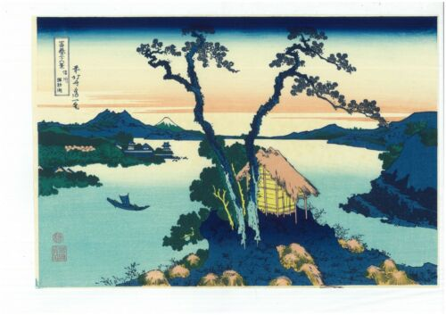 Japanese woodblock print Ukiyoe Hokusai Thirty-six Views of Mount Fuji RECUT