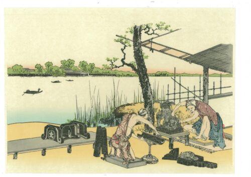 """Japanese woodblock print Ukiyoe Hokusai """"Imadogawa"""" making tile"""
