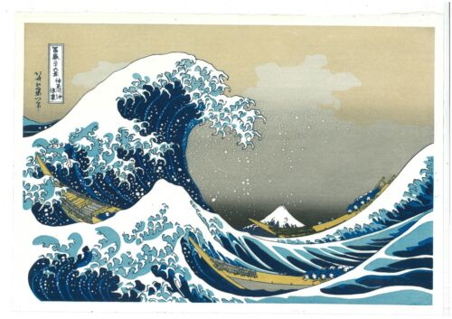 Japanese woodblock print Ukiyoe Hokusai Mt. Fuji RECUT GREAT WAVE