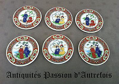 B20150292 - 6 sous verres décor Asiatique en porcelaine de Bavière