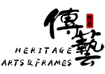 Heritage Arts And Frames, LLC