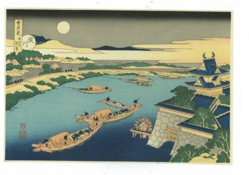 Japanese woodblock print Ukiyoe Hokusai Setugetsuka Yodogawa