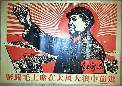 Chinese Cultural Revolution Poster, 1969, Mao's Propaganda, Vintage