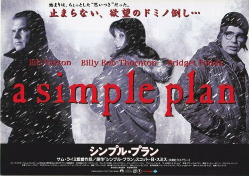 A SIMPLE PLAN:Bill Paxton- Original Japanese  Mini Poster Chirashi