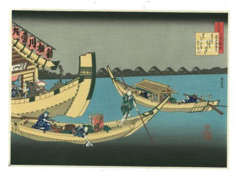 Japanese woodblock print Ukiyoe Hokusai Ubagaetoki Kiyohara Fukayabu