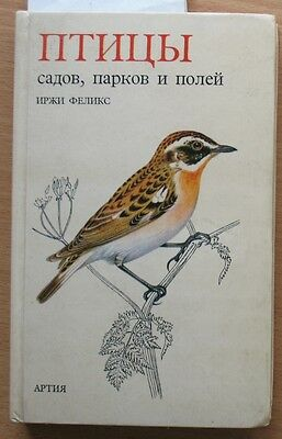 Soviet Guide Book Bird Duck USSR Feathered Owl Russian Genus Egg Old golf park