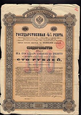1894 IMPERIAL GOVERNMENT OF RUSSIA 4%  Rente State Pension 100 Rbl