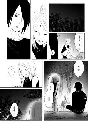 NARUTO doujinshi Sasuke X Sakura (A5 62pages) Saketoba Fujiiya freesia