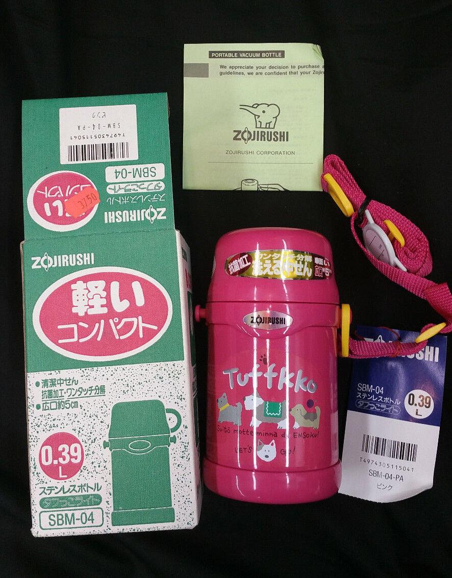 Zojirushi Japanese Thermos Vacuum Insulated Pink Girls Leak