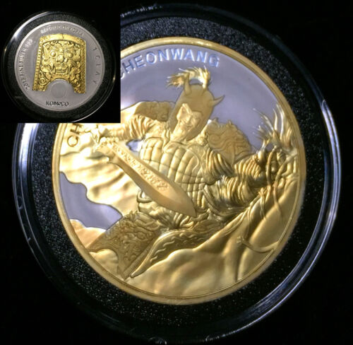 2018 Chiwoo Cheonwang South Korea 1 oz Silver BU Round 24k Gold Gilded BU