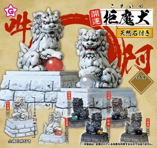 YELL Komainu Lion Guardian CAPSULES Figurines-6