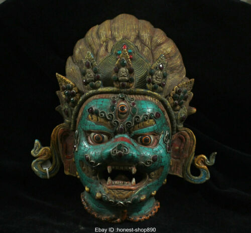Old Chinese Tibet Bronze Gild Inlay Turquoise Buddha Yamantaka Mask Statue