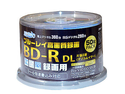 50 Hi-Disc Blu ray BD-R DL 50gb No Logo Dual Layer Bluray Inkjet Printable tdk