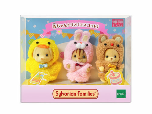 Sylvanian Families Calico Critters Carnival Baby Costume Set