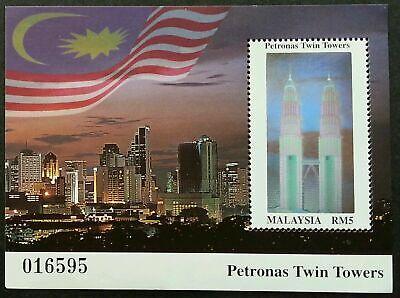 [SJ] Petronas Twin Tower Malaysia 1999 Building Tourist Architecture (ms) MNH
