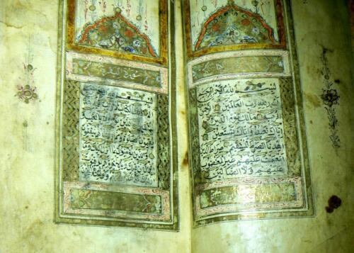 Illuminated Arabic Manuscript.  Medium Size, Complete KORAN, Early 19th Century