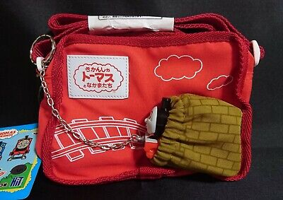 Hornby Thomas Pouch with Toy Key Holder Figure Red Mini Bag **B043