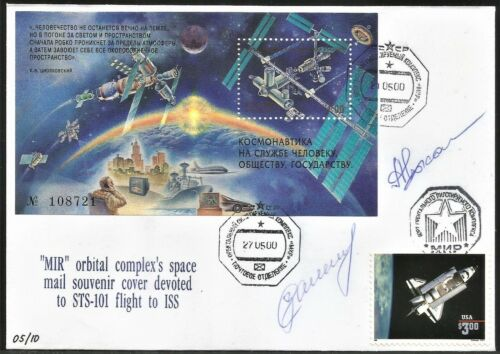 Space mail cover/ Last mission to MIR station/ STS-101 flight was marked at MIR