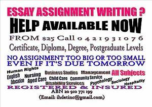 Graduate school of education admission essay Masters Personal Statement Help