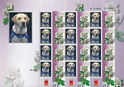 ISRAEL 2015 DOGS AUTISM SERVICE DOG SHEET MNH