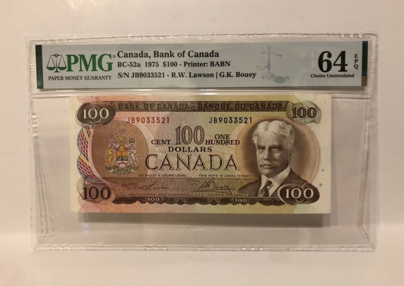 PMG Graded EPQ64 — 1975 Canada $100 Hundered Dollar Banknote
