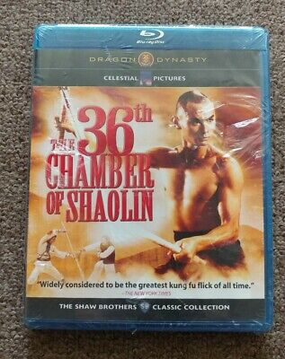 36th Chamber of Shaolin (Blu-ray Disc, 2010) Kung Fu  Dragon Dynasty