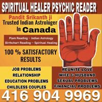 Ask any Question Relationship problem with Pandit Srikanth