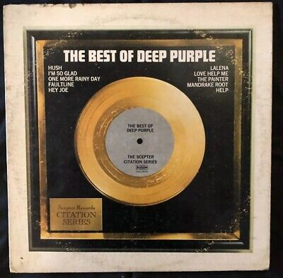Deep Purple {The Best Of} 1972 Vinyl LP Record Album CTN 18010 (Best Albums Of 1972)