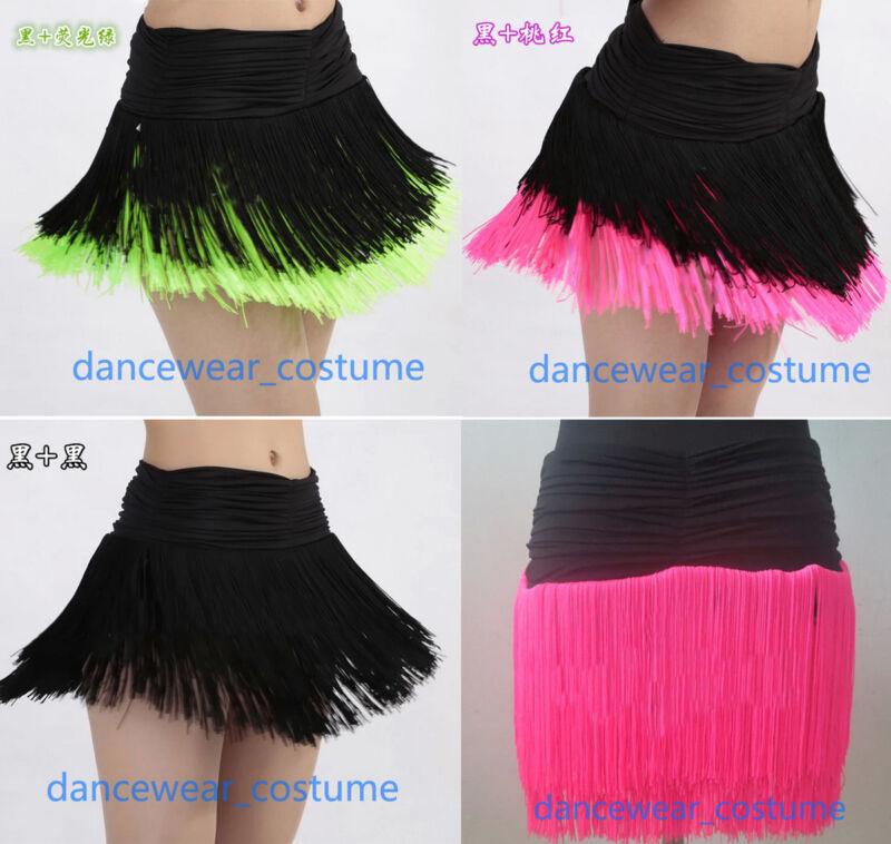 Latin Skirt Ladies Party Ballroom Competition Fringe Tassels Skirt Dance Dress 4