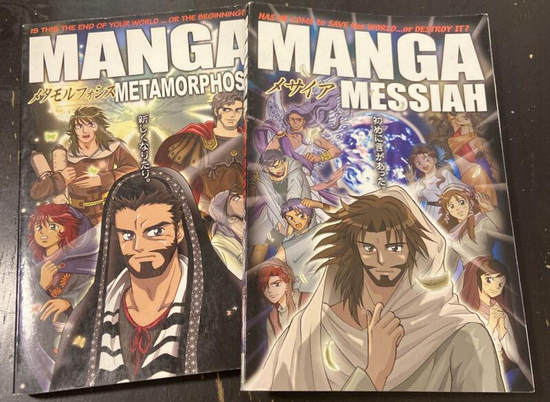 Manga Messiah - Kumai, Hidenori/ Shinozawa, Kozumi Ogawa, Atsuko Lot Of 2