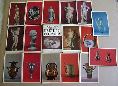 Set of 16 Russian Hermitage Cards Art of Ancient Greece Rome 1972 Vintage